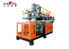 SQ-25L Large Scale Hydraulic Hollow Blow Molding Machine