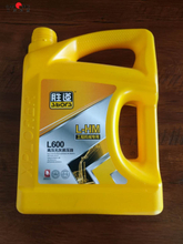 5L Jerry Can Yellow Three-layer Double-station Automatic Blow Molding Machine
