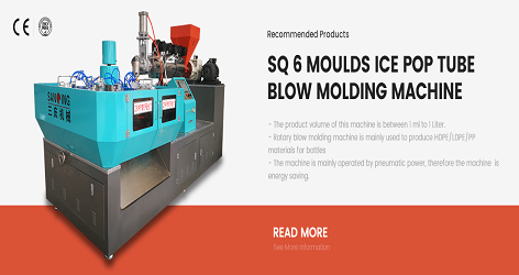 What is the maintenance cycle of the blow molding machine?