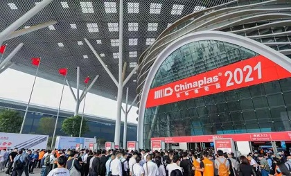 Six-mode high-speed rotary blow molding machine---the grand report of the 2021 International Rubber and Plastics Exhibition