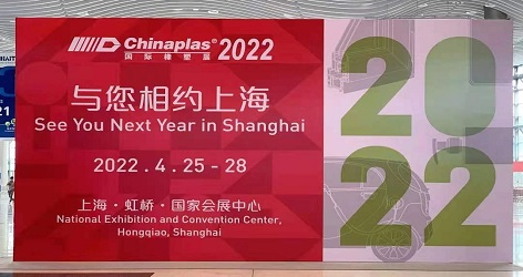 2021 Chinaplas successfully concluded at Sanqing Machinery
