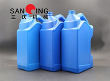 Automatic Blow Molding Machine One Out of Two+Laundry Liquid Bottle